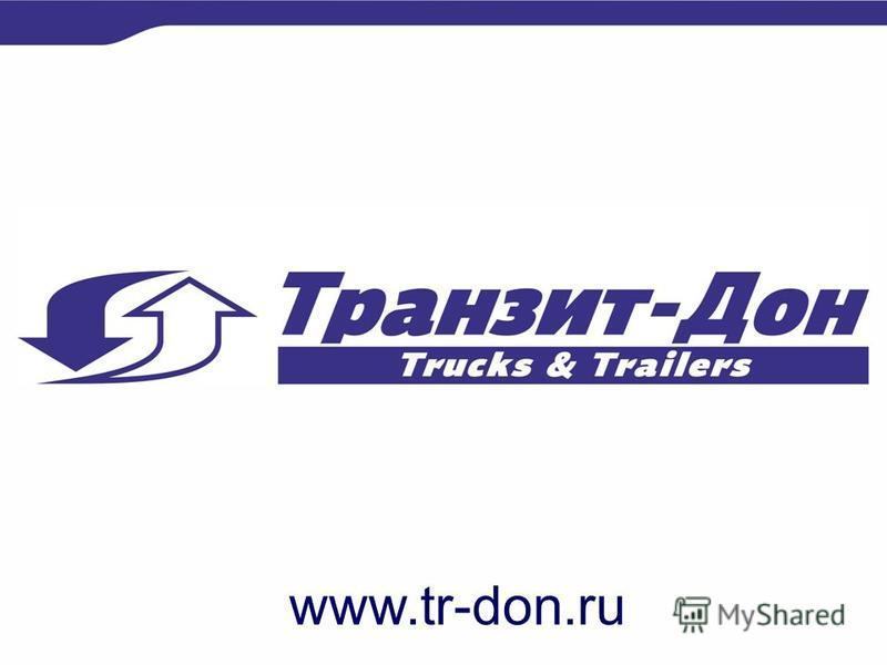 www.tr-don.ru