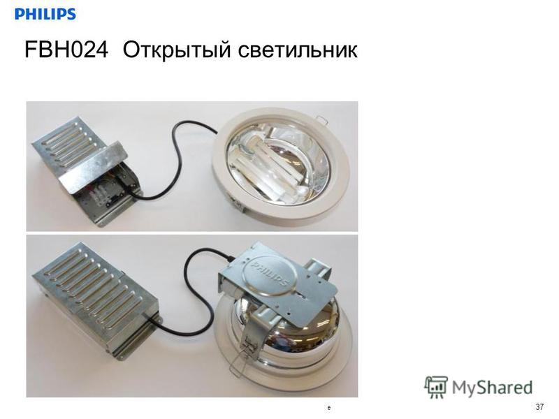 Confidential Divison, MMMM dd, yyyy, Reference 37 FBH024 Открытый светильник