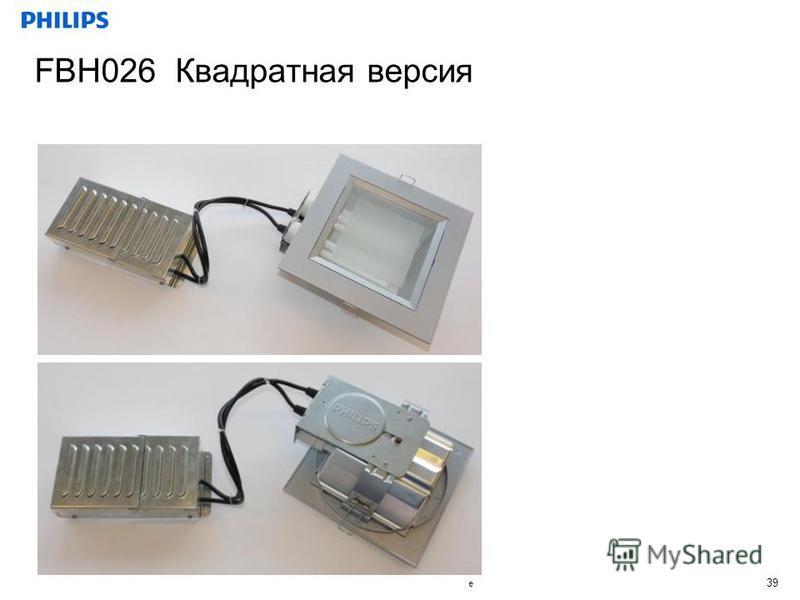 Confidential Divison, MMMM dd, yyyy, Reference 39 FBH026 Квадратная версия
