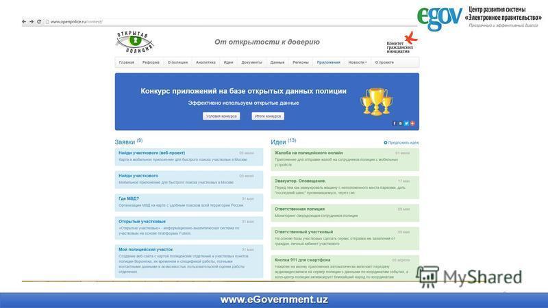8 www.eGovernment.uz