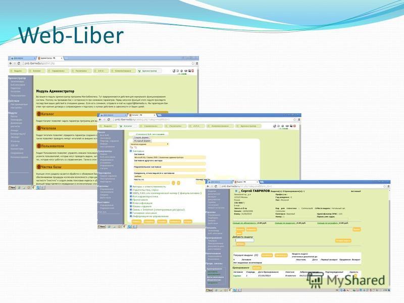 Web-Liber
