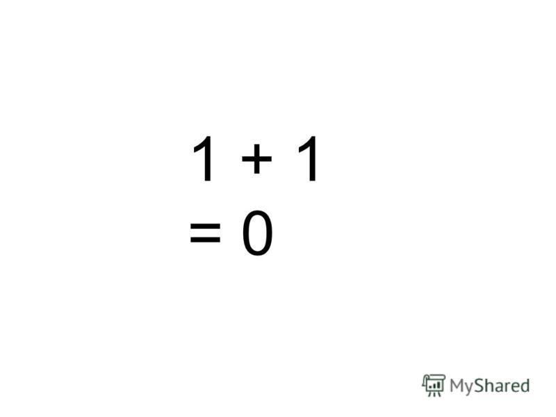 1 + 1 = 0