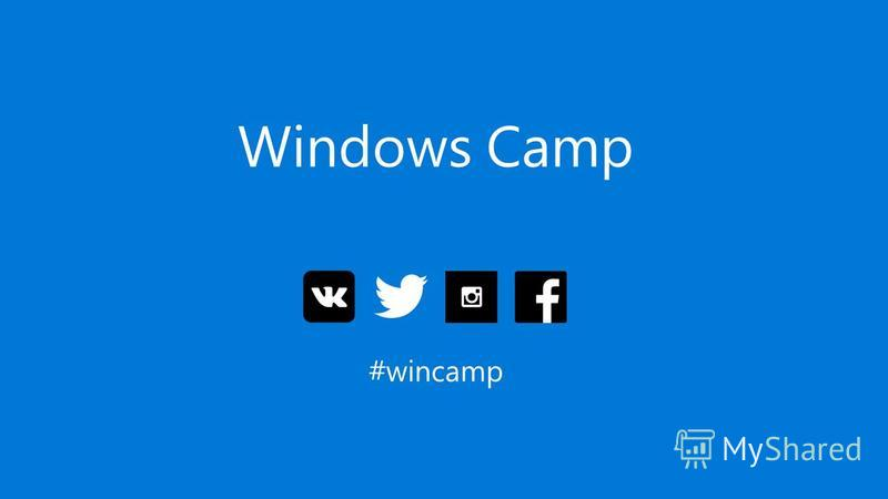 #wincamp Windows Camp