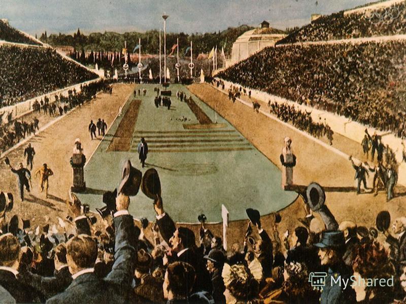 Возрождение Олимпийских игр. Олимпийская идея и после запрета античных состязаний не исчезла насовсем. Например, в Англии в течение XVII века неоднократно проводились «олимпийские» соревнования и состязания. Позже похожие соревнования организовывалис