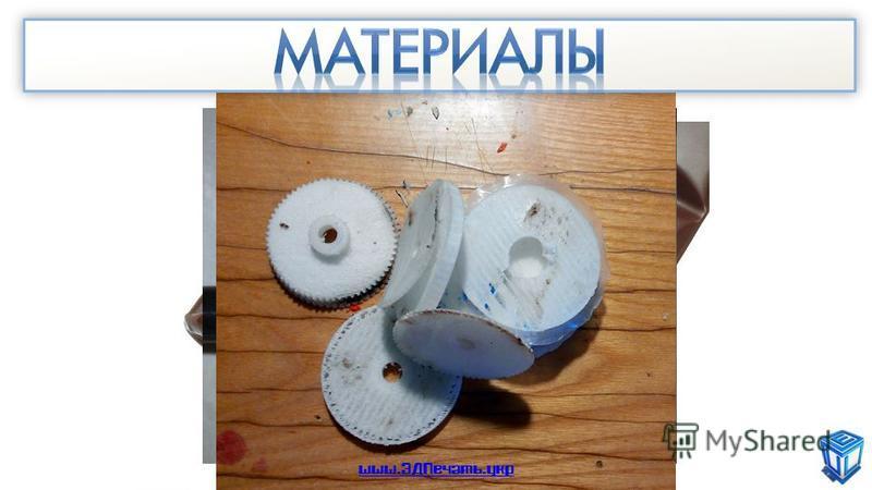 ABS PLA Taluman NinjaFlex www.3ДПечать.укр