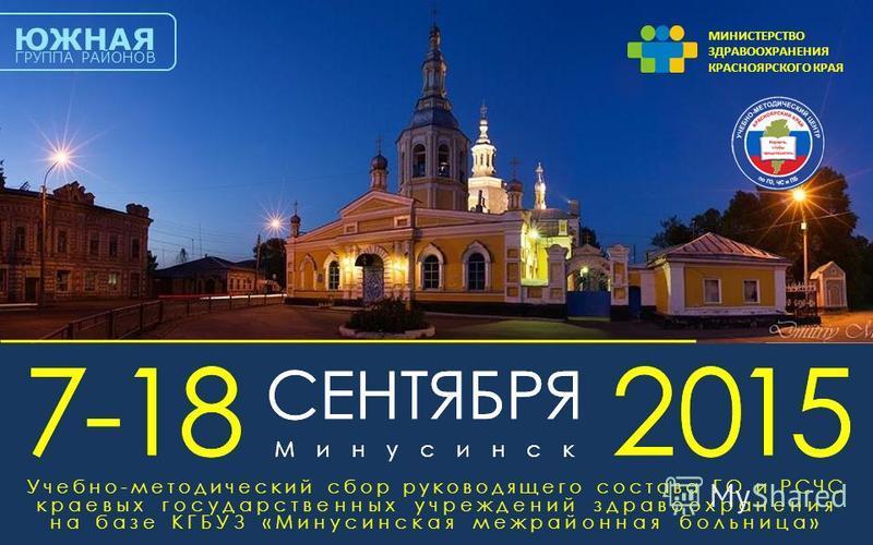 Записаться в поликлинику тольятти через интернет