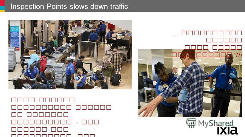 Inspection Points slows down traffic … inspecting closer when looks suspicious !!! Deep Packet Inspection relies on payload inspection – the deeper the inspection, the slower the traffic