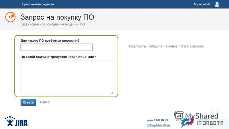www.it-zabota.ru onfo@it-zabota.ru Sim p lif ied Int erfac e!