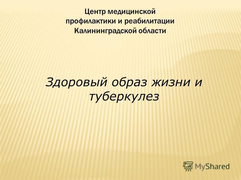 Лечение Алкоголизма В Ярославле Стационар