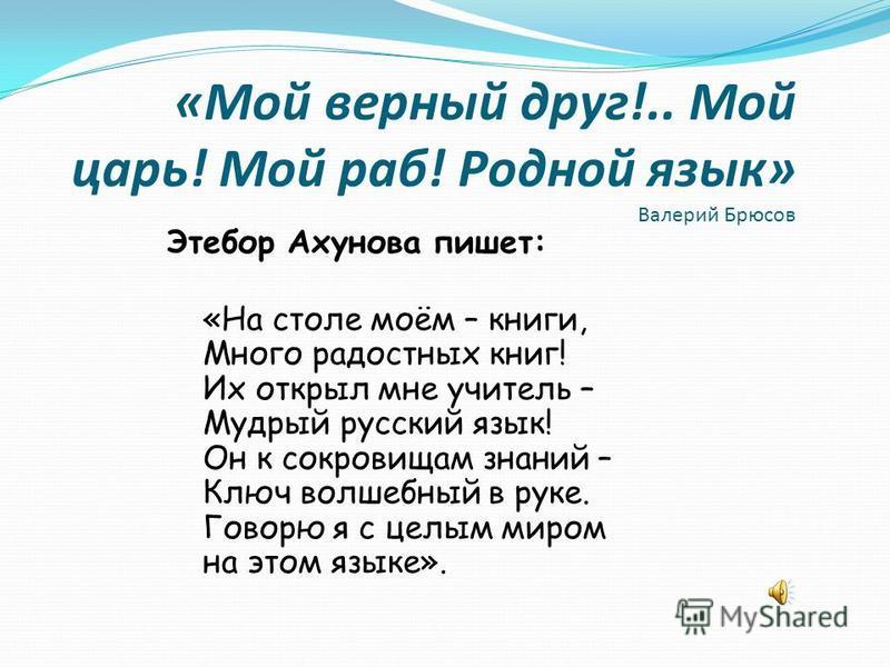 Учитель начальных классов ГБОУ «СОШ 471 Санкт-Петербурга Базаева И.Г.