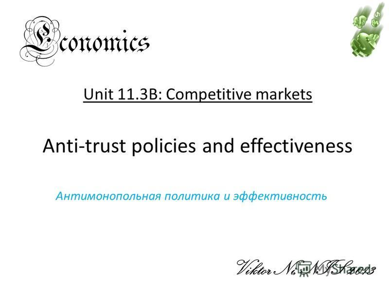 Economics Viktor Ni, NIS 2013 Unit 11.3B: Competitive markets Anti-trust policies and effectiveness Антимонопольная политика и эффективность