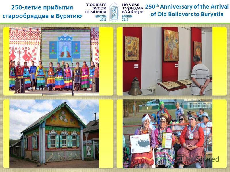 250-летие прибытия старообрядцев в Бурятию 250 th Anniversary of the Arrival of Old Believers to Buryatia