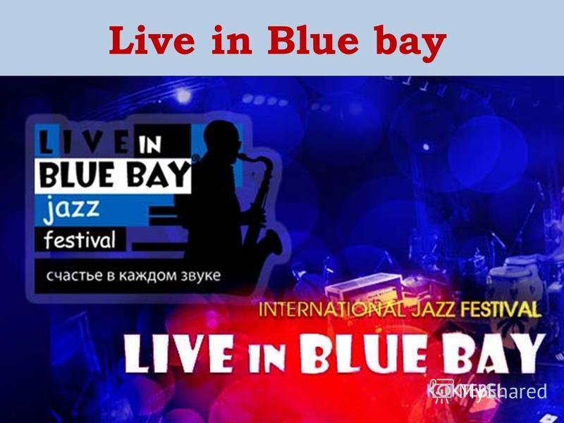 Откройте для себя Крым! Live in Blue bay