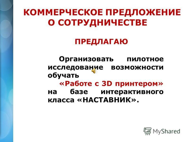 СПРАВКА Документы, подтверждающие права собственности на ООО НПФ «ЛАСИС».