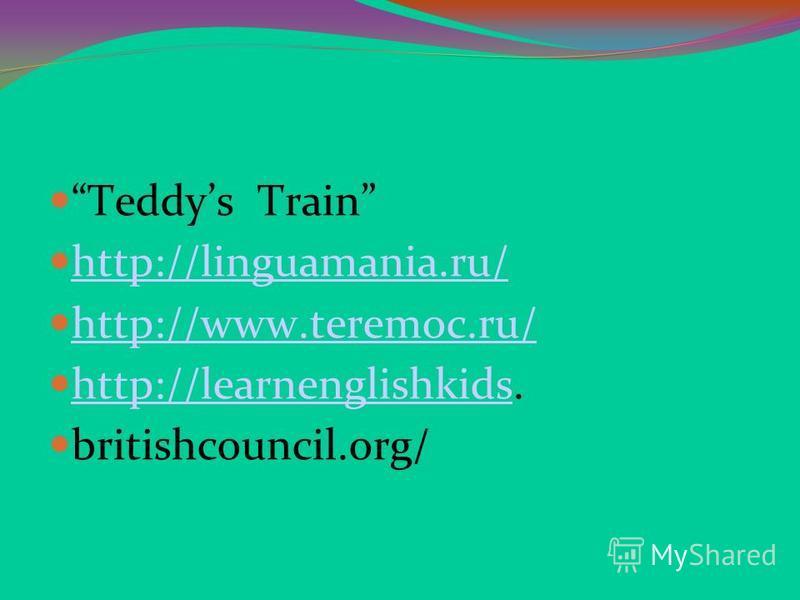 Teddys Train http://linguamania.ru/ http://www.teremoc.ru/ http://learnenglishkids. http://learnenglishkids britishcouncil.org/