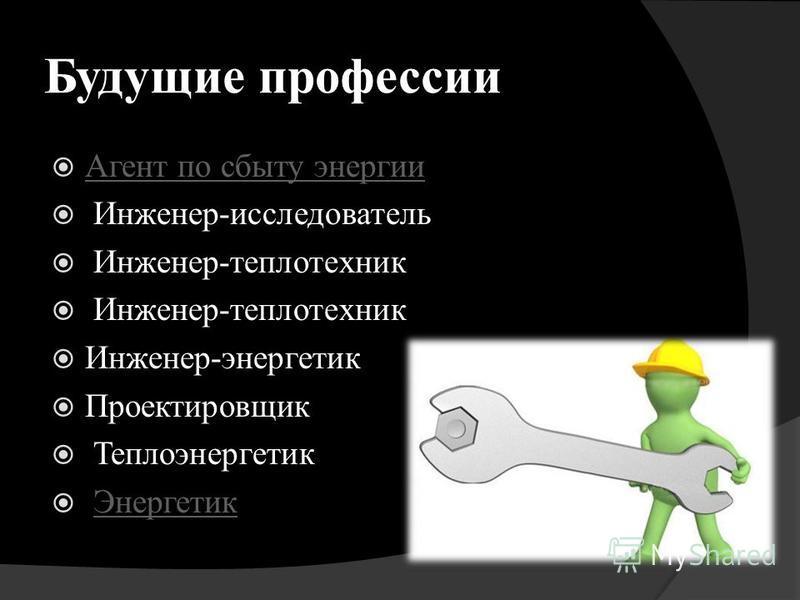 инженер по производству должностная инструкция