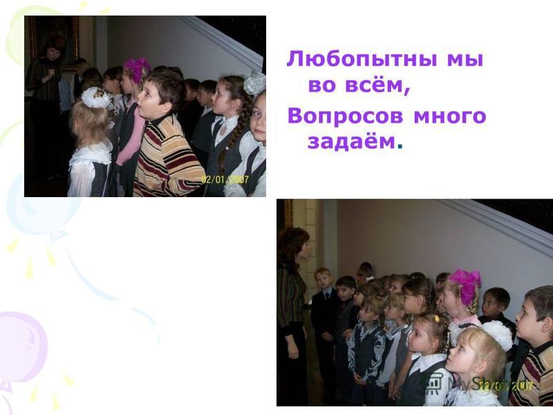 И учителя И учителя