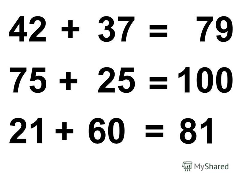 42 37 79 75 25 100 21 60 ? 81 + = + + = =