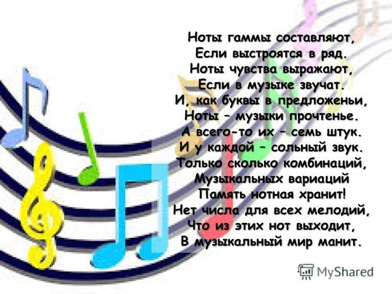 Как звучат цвета в музыке