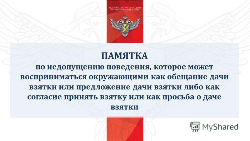 Фильм Обещание новосибирск