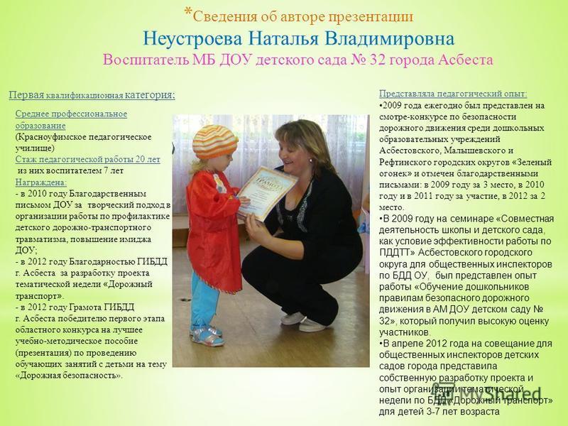 http://www.centr bdd.ru/metodichka/doshkolnoe_obrazovaniehttp://www.centr bdd.ru/metodichka/doshkolnoe_obrazovanie - тесты http://vcegdaprazdnik.ruhttp://vcegdaprazdnik.ru - ребусы http://images.yandex.ru/http://images.yandex.ru/ - картинки