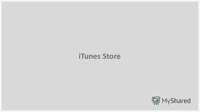iTunes Store