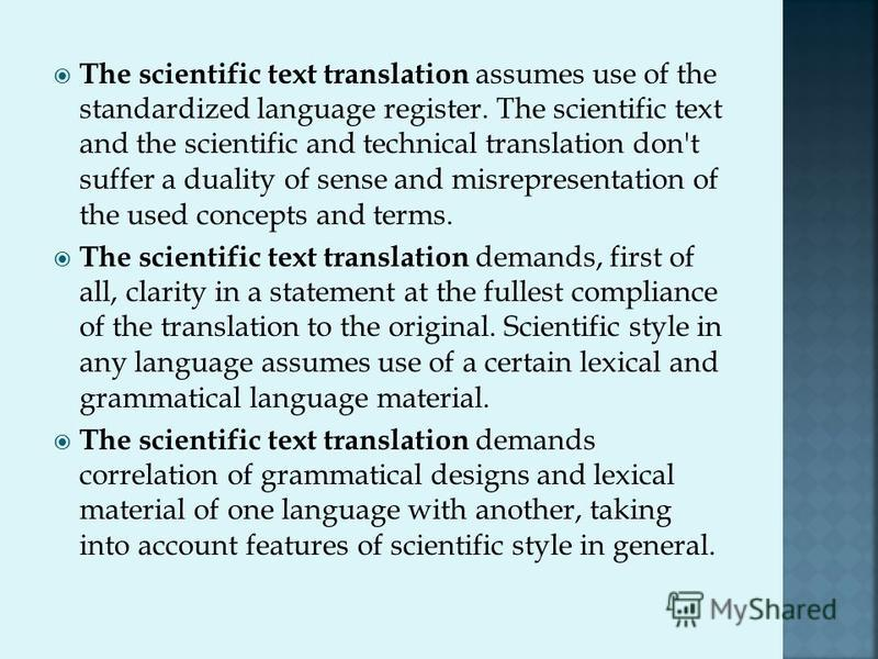 Russian translation technical scientific