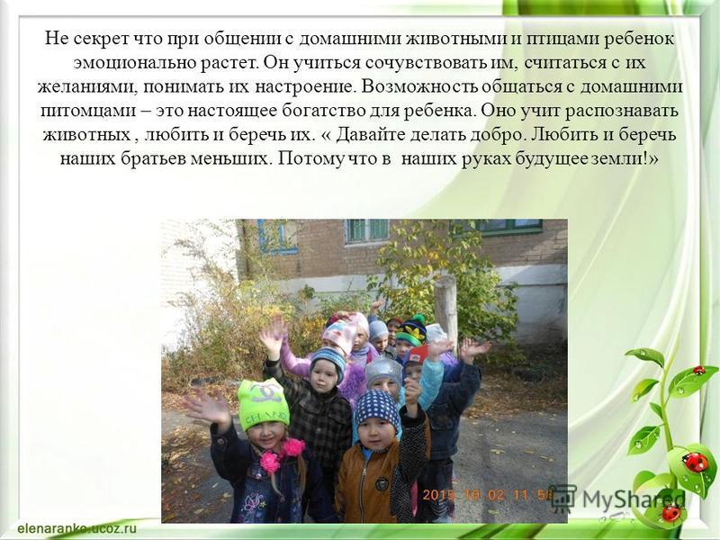 Погода на июль усолье-сибирское