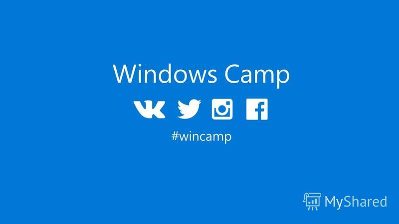 #wincamp Windows Camp