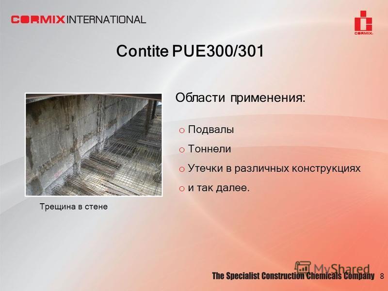 Contite PUE300/301 Области применения: Трещина в стене 8 o Подвалы o Тоннели o Утечки в различных конструкциях o и так далее.