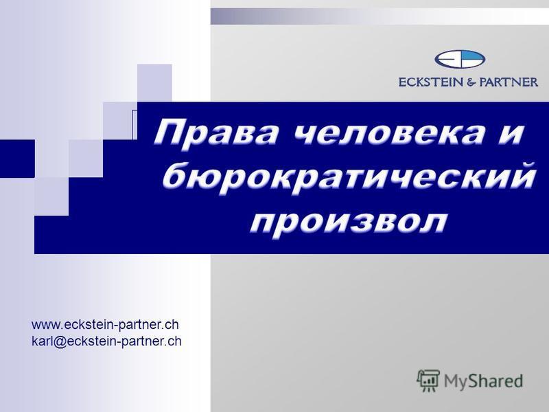 www.eckstein-partner.ch karl@eckstein-partner.ch