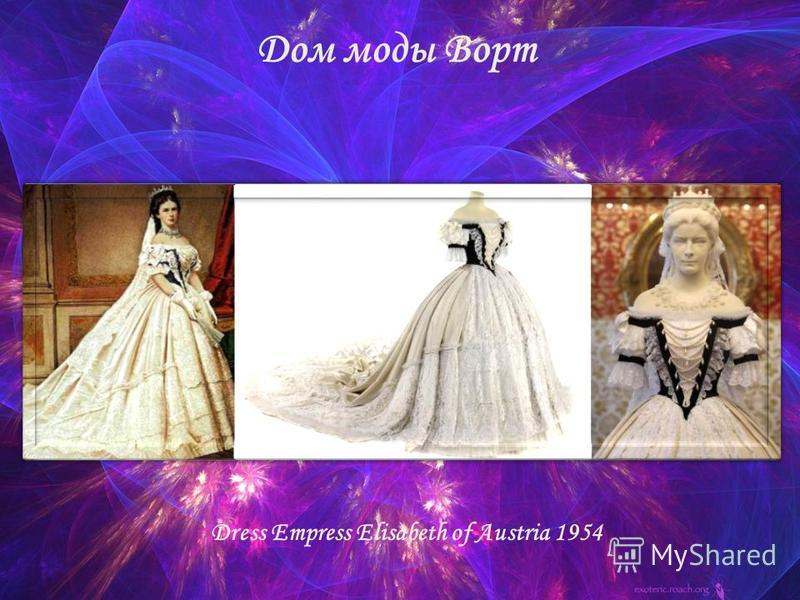 Дом моды Ворт Dress Empress Elisabeth of Austria 1954
