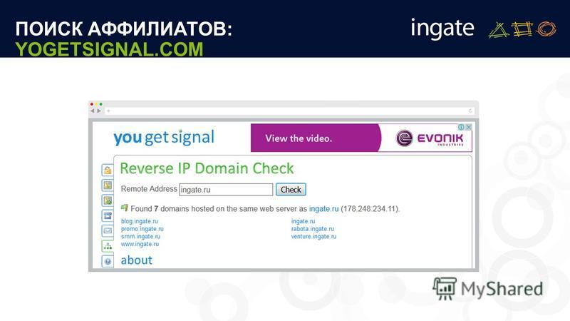 ПОИСК АФФИЛИАТОВ: YOGETSIGNAL.COM