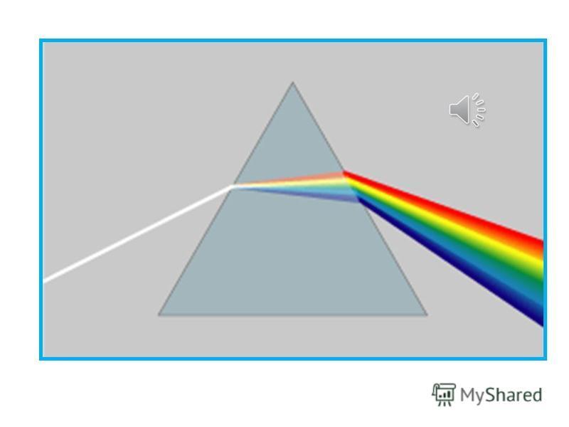 Перед тобой лаборатория великого английского учёного Исаака Ньютона. В ней проводился эксперимент. Учёный пропустил луч солнечного света через стеклянную фигуру - призму. Так он выяснил, что солнечный свет, кажущийся нам прозрачным, состоит из семи ц