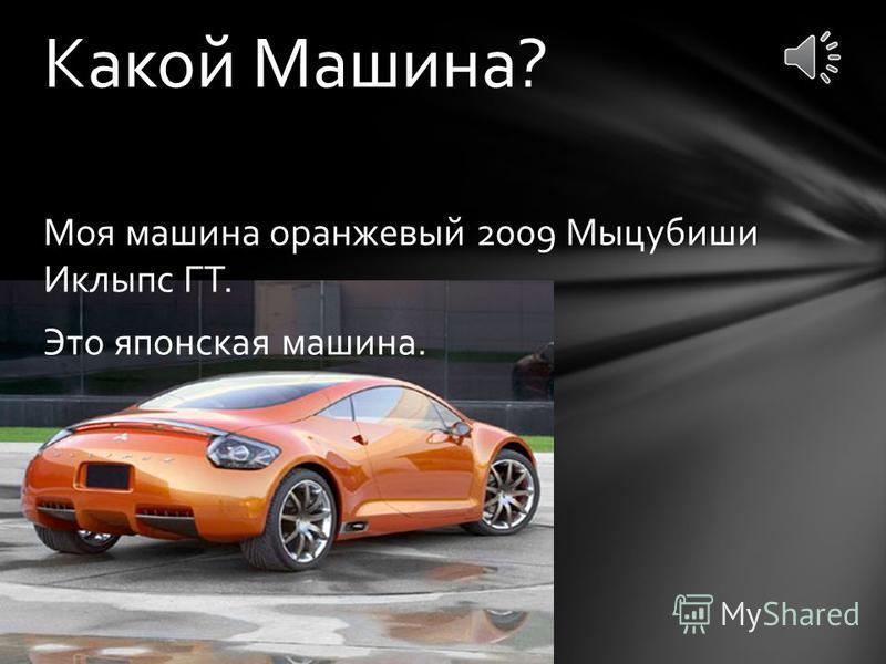 By: Вера