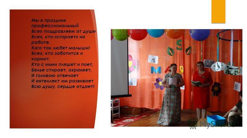 Выпуск в школу Масленица Участие в конкурсе «Песни военных лет»