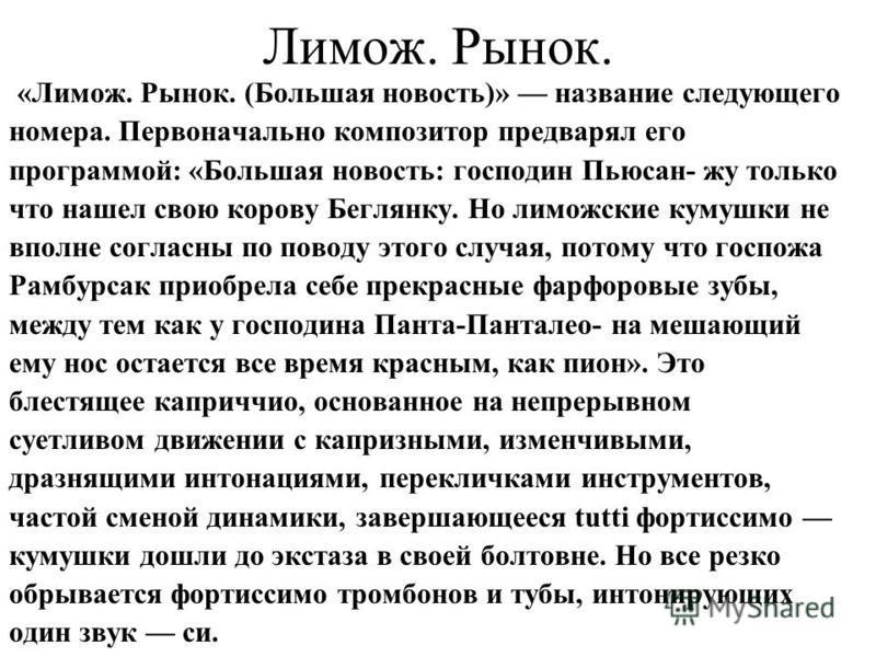 Новости кабинета украины