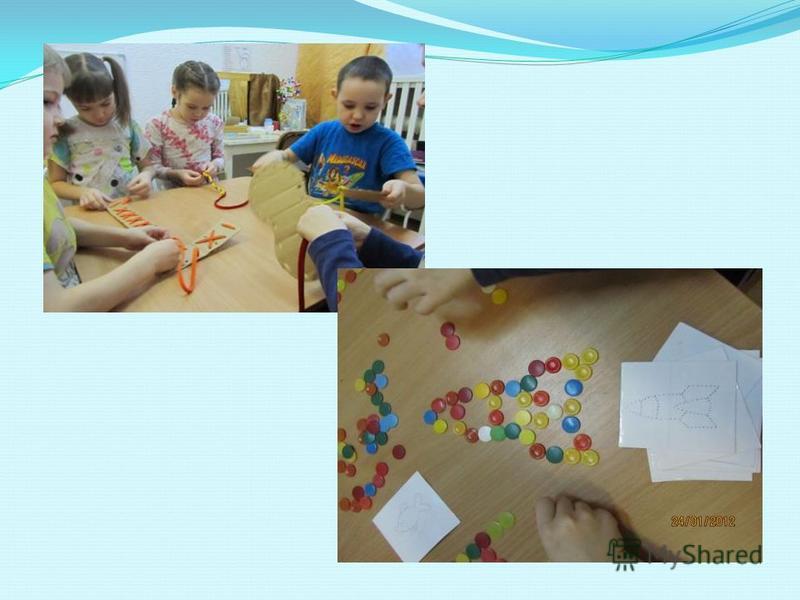 Игры и действия с предметами