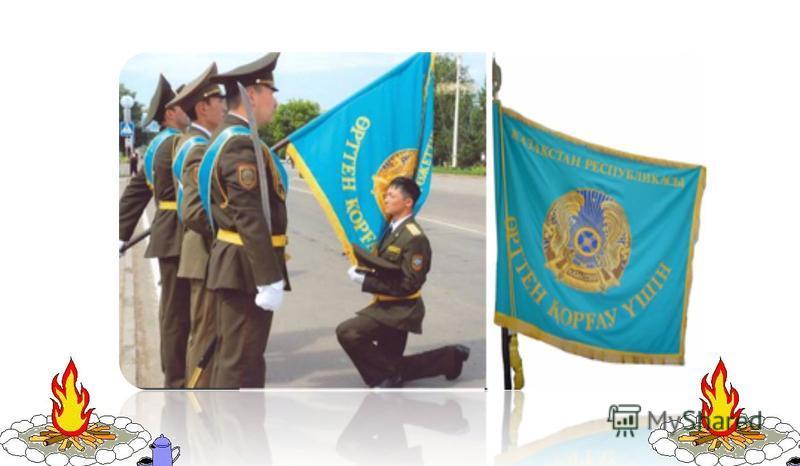 Статус органов государственной противопожарной службы Органы государственной противопожарной службы являются специальными государственными органами, осуществляющими в соответствии с законодательством Республики Казахстан предупреждение пожаров, контр