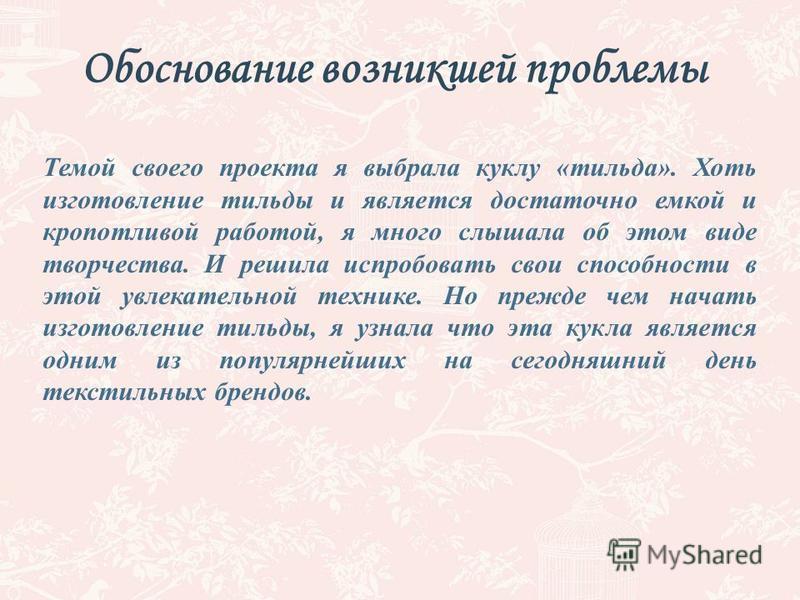 Выполнила ученица 6 «Е» класса Фамилия, имя Руководитель : Трофимова Н.О. Томск 2015 г.
