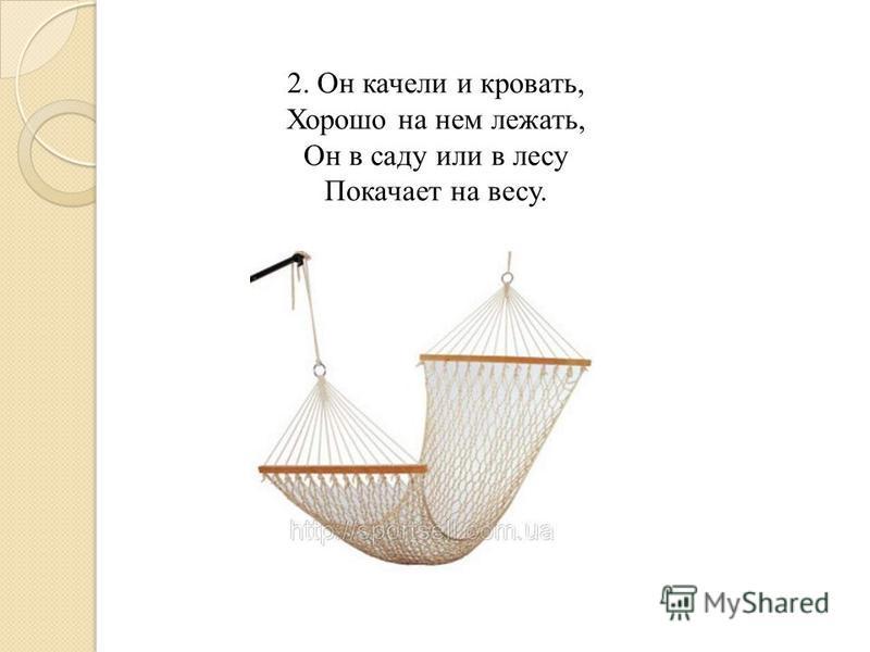 К А Н А Т
