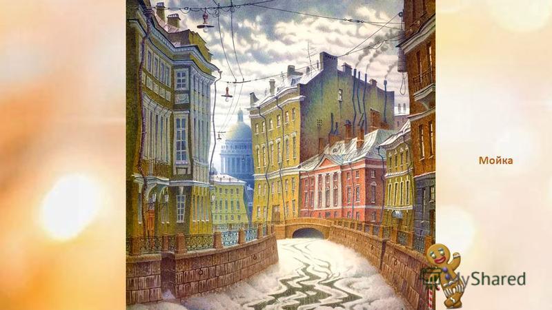 Лифты. (Петербургские лифты). 1998