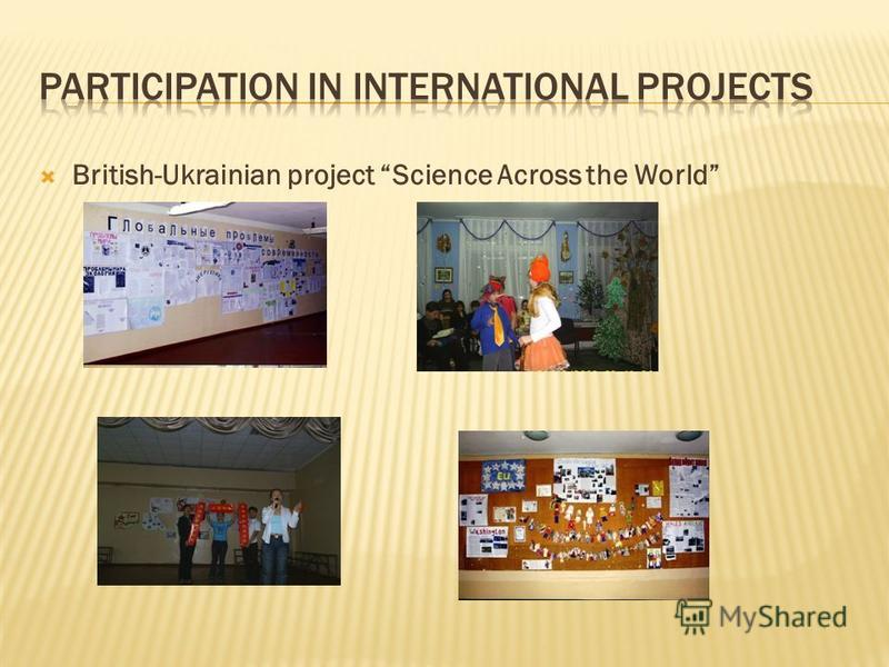 British-Ukrainian project Science Across the World