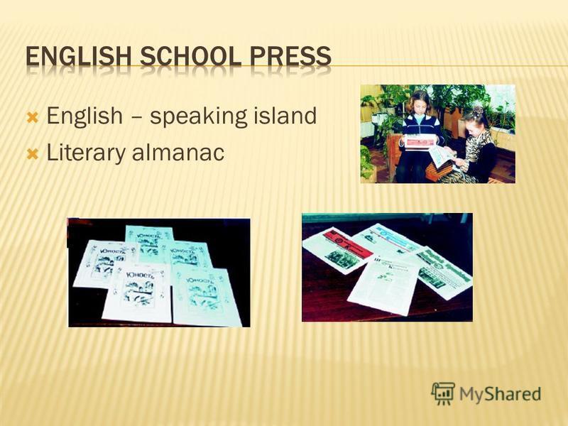 English – speaking island Literary almanac