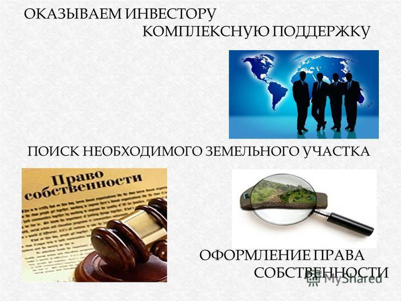 РЕЖИМ «ОДНОГО ОКНА» www.tmbfond.ru вапывап