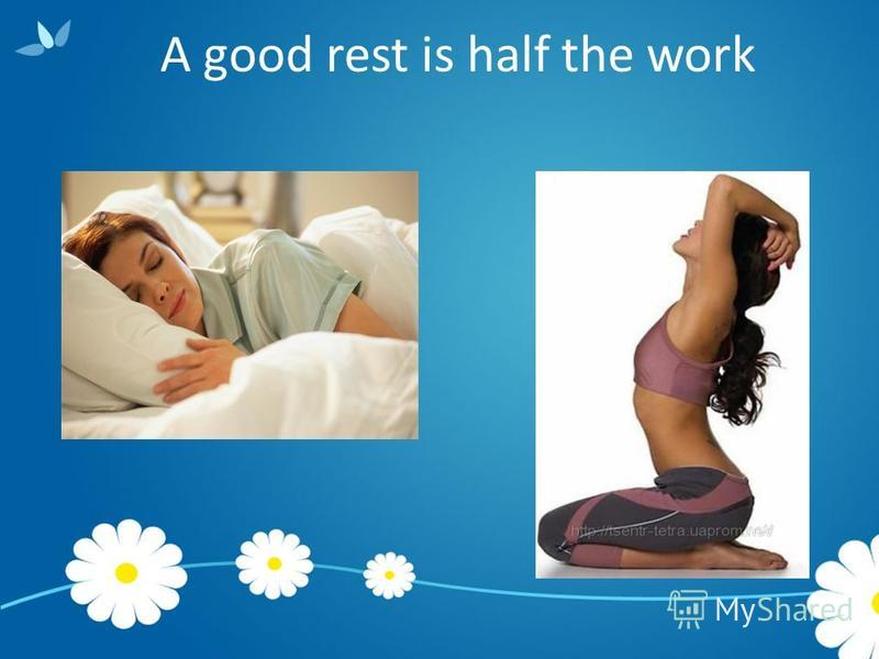 A good rest is half the work