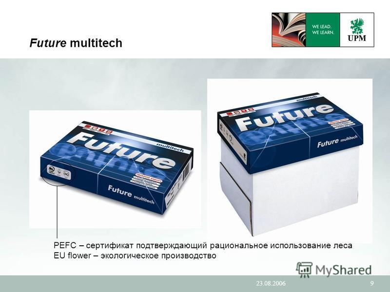23.08.20069 Future multitech PEFC – сертификат подтверждающий рациональное использование леса EU flower – экологическое производство