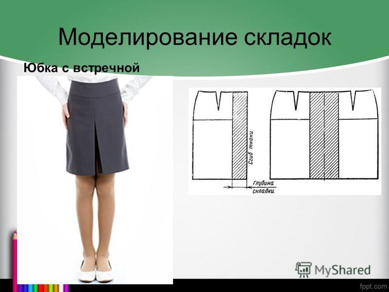 Как сшить юбку с двумя складками по бокам 77