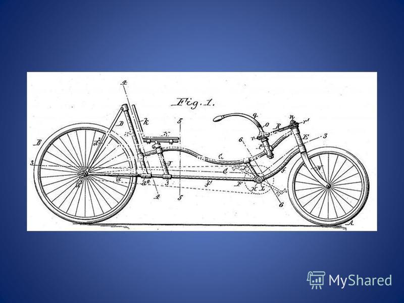 В 1895 году был изобретён первый лежачий велосипед лигерад, а в 1914 году компания Пежо начала массовое их производство
