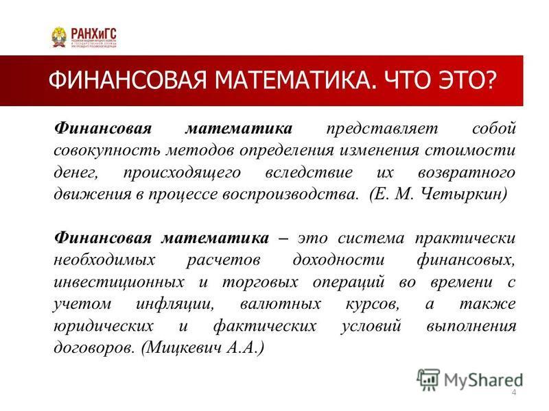 book Toxicology,